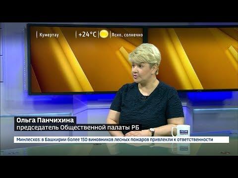 Вести. Интервью - Ольга Панчихина