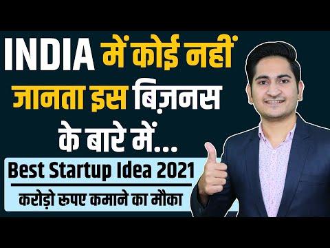 जो शुरू करेगा करोड़ो कमाएगा💰🤑, New Business Ideas 2021, Small Business Ideas, Low Investment Startup