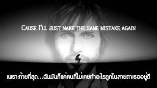 Same Mistake - James Blunt (Lyrics) แปลไทย