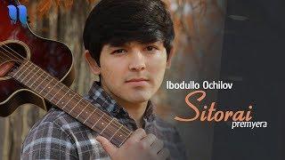 Ibodullo Ochilov - Sitora | Ибодулло Очилов - Ситора (music version)