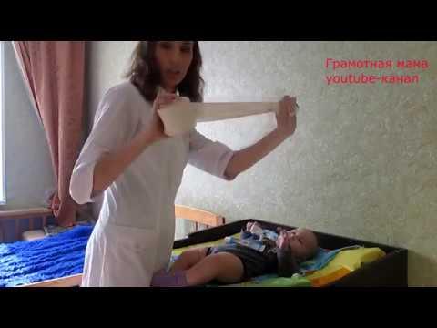Дисплазия тазобедренных суставов у детей. Лечение в домашних условиях. Солевая грелка