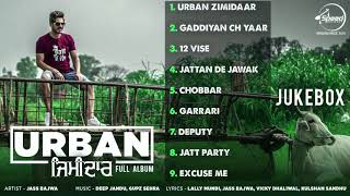 Urban Zimidar | Audio Jukebox | Jass Bajwa | Deep Jandu | Full Album | Speed Records