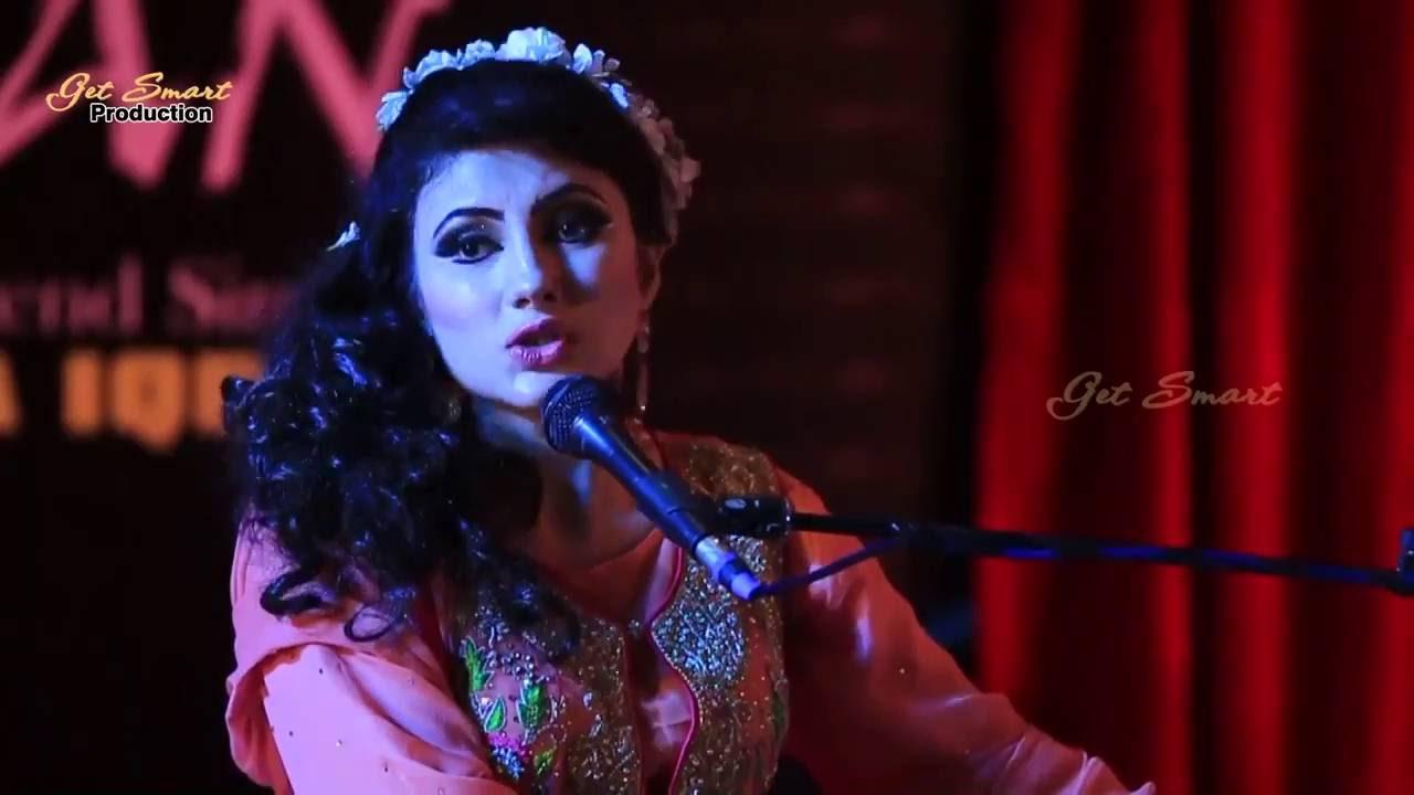 Nazia Iqbal Pashto New Songs 2016 Zre Ma Warkawe