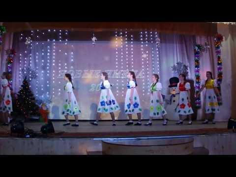 Танцевальный коллектив современного танца