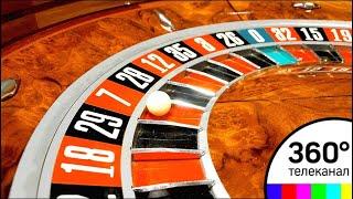 В Пушкине закрыли подпольное казино
