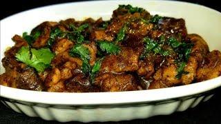 Pepper Chicken Recipe | Spicy Pepper Chicken Dry | Chicken Milagu Varuval | Cooking365