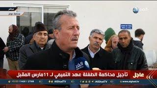 والد عهد التميمي: الاحتلال لا يريد محاكمة علنية لابنتي حتى لا يشاهد العالم هذه المسرحية