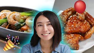Rie's 5 Years of Viral Tasty Videos • Tasty