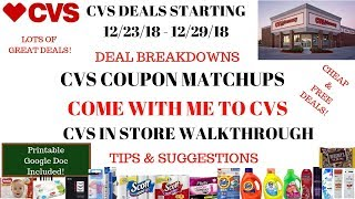 CVS Deals Starting 12/23/18|CVS Walkthrough Coupon Matchups|Come with me to CVS|Lots of Deals & Free