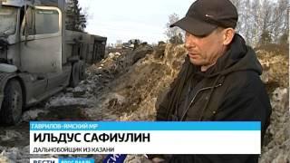 Дальнобойщик из Казани просидел трое суток в кювете близ Гаврилов-Яма