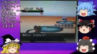 【ポケモンBW2】ナットレイとやどりぎの森 part5【ゆっくり実況】