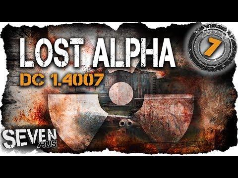 Сталкер: Lost Alpha DC 1.4007 Завод