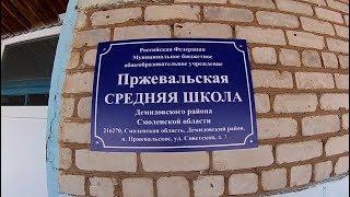 Школа в деревне // Учитель для первоклассников