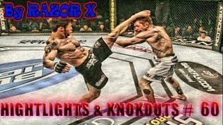 UFC HIGHTLIGHTS & KNOCKOUTS # 60 Bellator MMA 2016 САМЫЕ ЖЕСТОКИЕ НОКАУТЫ
