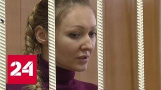 Обвиняемые в экономических преступлениях женщины месяцами томятся в СИЗО