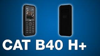 Cat B40: Das robuste 4G-Mobiltelefon (2021)