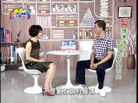 【宅閱讀記憶吐司】非讀Book臺南愛讀冊第10集(1)