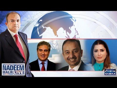 Dawn Leaks Ka Masla | Nadeem Malik Live | SAMAA TV | 11 May 2017