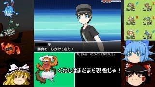 【ポケモンXY】ナットレイと真・やどりぎの樹海 part3【ゆっくり実況】