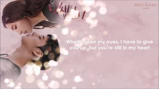 [HD] Gemini - Again Today (난 오늘도) Girl Who Sees Smell OST [English Subbed]