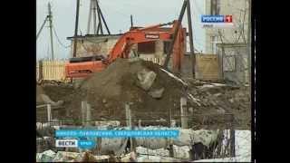 Земельный скандал в Николо-Павловском совхозе. [Тема от зрителей]