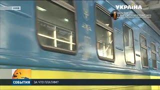 В каких условиях приходится ездить пассажирам Укрзализныци