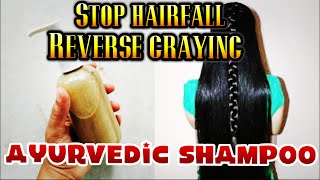 BEST Shampoo To STOP HAIRFALL | With ayurveda