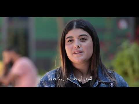 Renforcer les compétences et les perspectives d'emploi des jeunes marocains - Fatima Zahra Badri