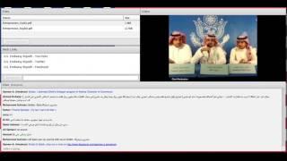 اغاني حصرية كيف تصبح رجل أعمال ـ ندوة مع قادة المشاريع السعودية تحميل MP3