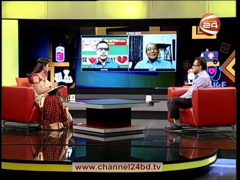 হৃদয় দিয়ে হৃদরোগ প্রতিরোধ | পর্ব ২ | সুরক্ষায় প্রতিদিন | 29 September 2020