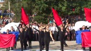 Школа№2 города Калининграда. 1 сентября.2015