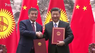 Жээнбеков Си Цзинпинди Кыргызстанга чакырды