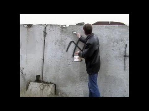 СТЕНА. Надо бороться! (Короткометражка Станислава Шуберта, 2004 год) THE WALL