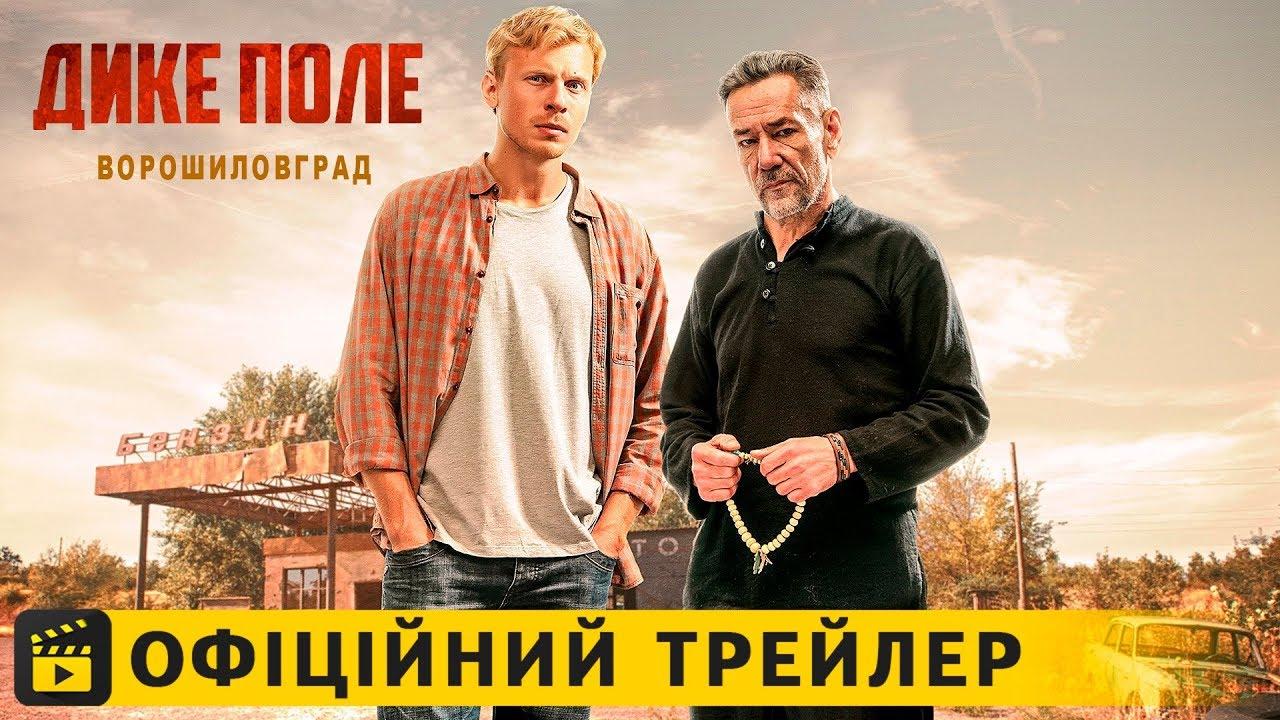 Форум таємниці українського сексу фільм