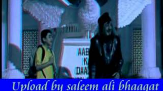 Aabra Ka Daabra Part 1HD BY SALEEM ALI BHAAGAT