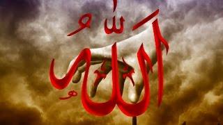 Знаки приближения Конца света описанные в Коране