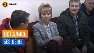 Бурильщики, работавшие на строительстве Керченского моста, обратились в суд