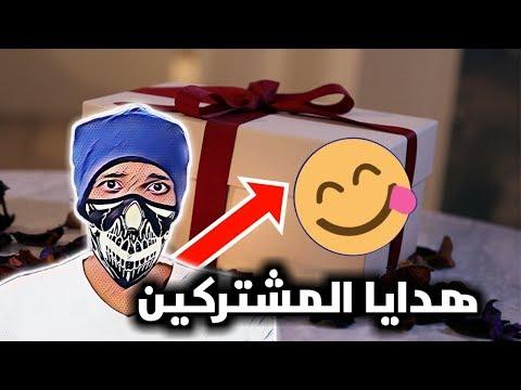 هدايا المشتركين رقم 3 #فتح_صناديق