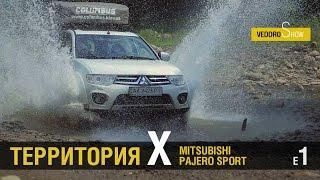 Тест-драйв Mitsubishi Pajero Sport. Карпаты. Veddroshow. часть 1