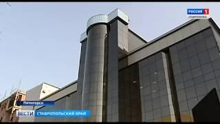 """Прокуратура требует закрыть пятигорский """"Арбат"""""""
