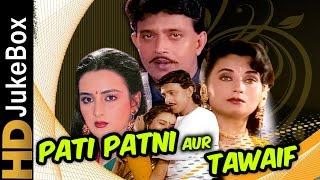 Pati Patni Aur Tawaif (1990)   Mp3 Songs Jukebox   Mithun Chakraborty, Salma Ahga, Farha Naaz