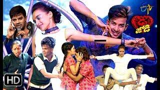 Dhee Jodi   20th February 2019   Full Episode   ETV Telugu