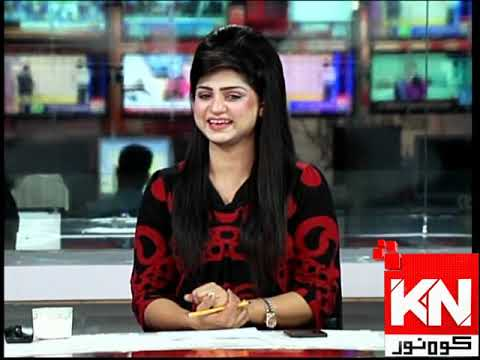Kohenoor@9 05 December 2019 | Kohenoor News Pakistan