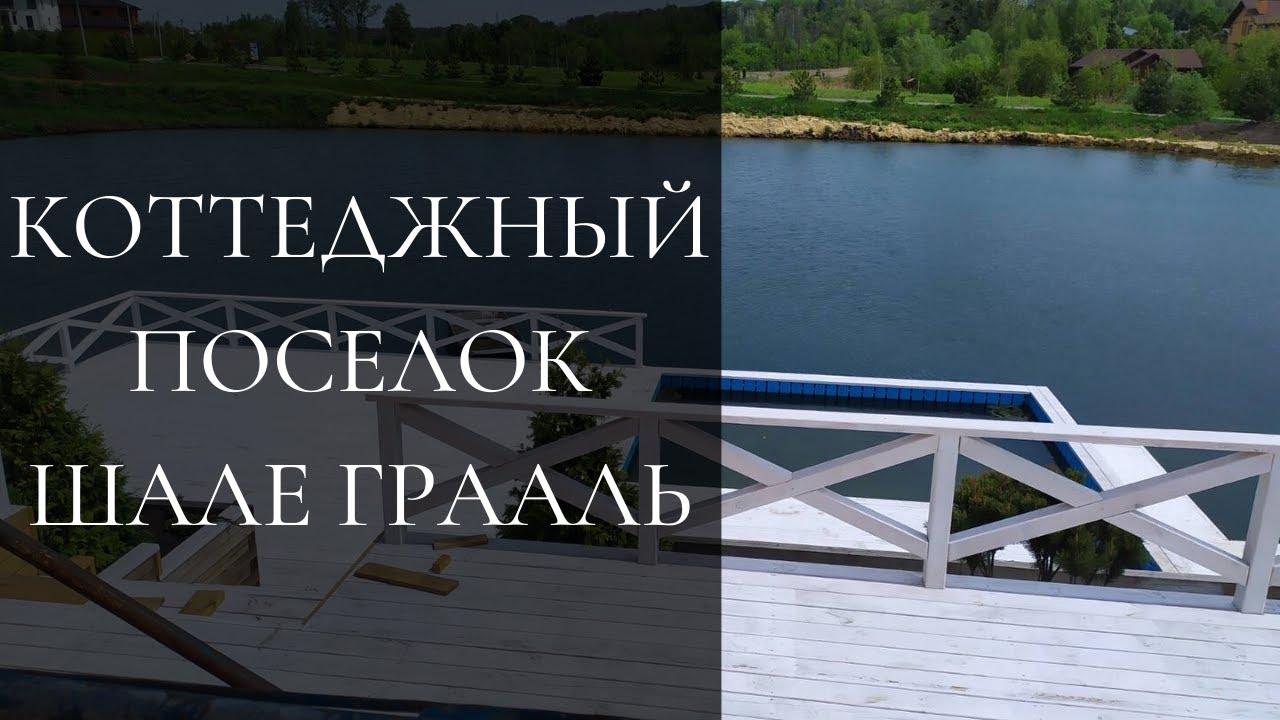 -4_SX8UQ6FA