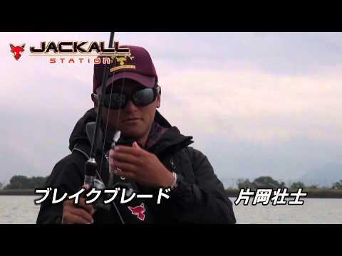ブレイクブレード2 片岡壮士「釣行×インタビュー」