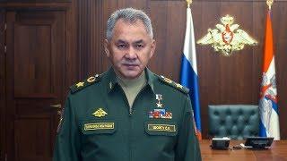 Заявление Сергея Шойгу об ответных мерах Минобороны России после крушения Ил-20 в Сирии