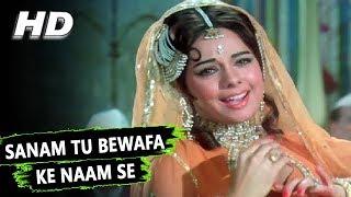 Sanam Tu Bewafa Ke Naam Se Mashoor Ho | Lata   - YouTube