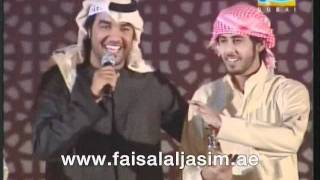 فيصل الجاسم الميدان 2012 - ابيك تحميل MP3