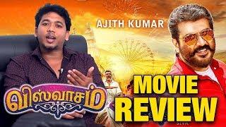 Viswasam Movie Review   First On Net   Thala Ajith   Nayanthara   Director Siva   Viswasam Review