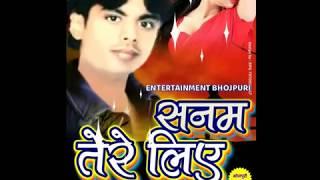 Sanam Tere Liye (Badal Bawali) Hindi Super Hitt Songs 2018 - Entertainment Bhojpuri
